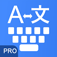 Translate Keyboard Pro